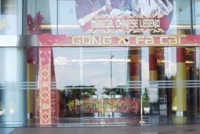 Mall Makassar, Gong Xi Fa Cai