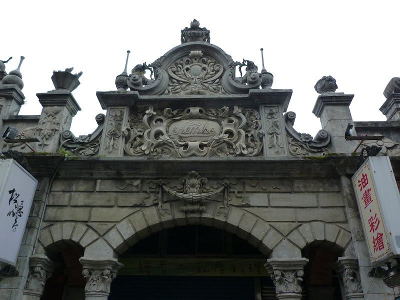Anciennes boutiques de commerçants prospères. 19 siècle