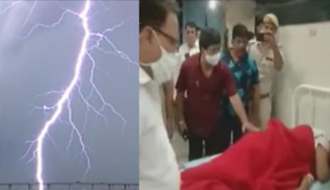 ಸಿಡಿಲು ಬಡಿದು ಸೆಲ್ಫಿ ತೆಗೆಯುತ್ತಿದ್ದ 11 ಮಂದಿ ಬಲಿ! (Video)