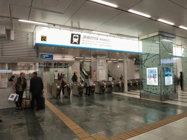 博多駅中央改札