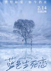 Autumn Fairy Tale China Movie