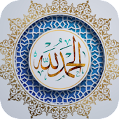 Islamic Stickers For Whatsapp - ملصقات إسلامية
