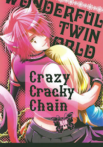 Cracky Cracky Chain