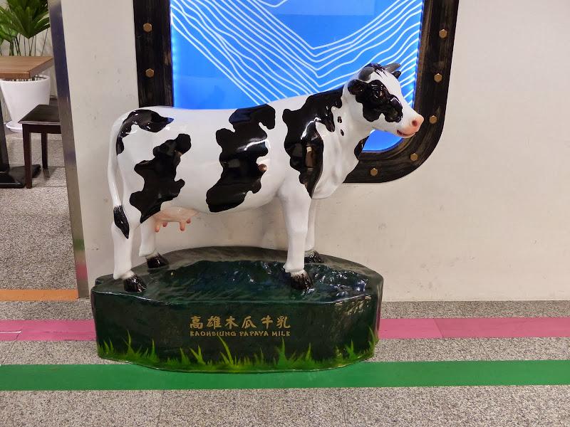 Gare de Kaoshiung