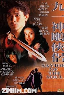 Tân Thần Điêu Hiệp Lữ - Saviour of the Soul (1991) Poster