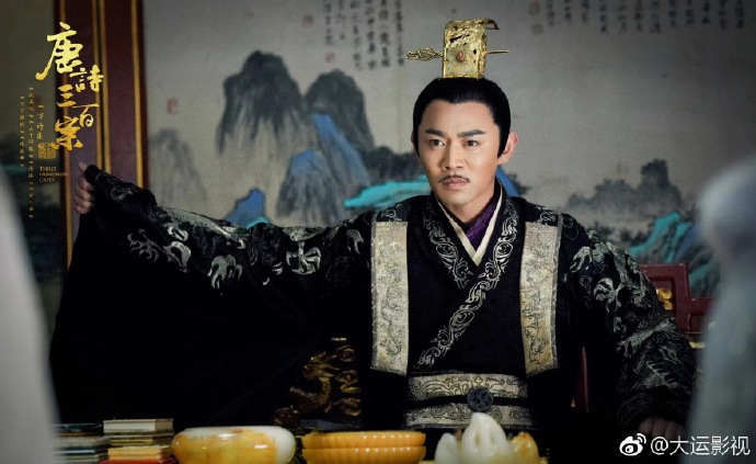 The Untold Stories of Tang Dynasty China / China Web Drama