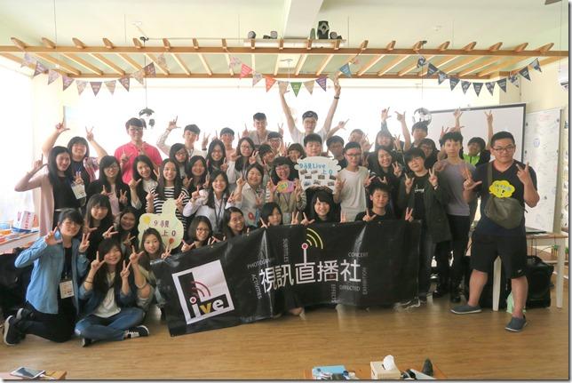 學校社團演出 聚會 (4)
