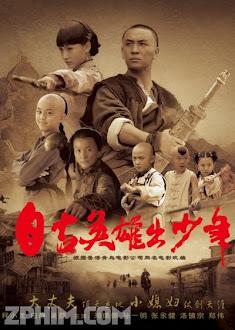 Tự Cổ Anh Hùng Xuất Thiếu Niên - Young Hero (2011) Poster