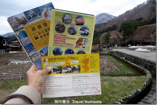 昇龍道高速巴士周遊券 (10)