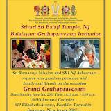 GruhapravEsam (7th June 2015/Manmadha VaikAsi 19)