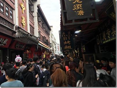Hubu Alley 戶部巷, Wuhan 武漢