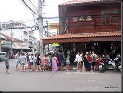 Hua Hin Restaurant