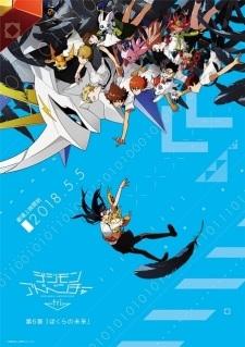 Digimon Adventure tri. 6: Bokura no Mirai - Digimon tri. 6, Digimon Adventure tri. 6: Our Future