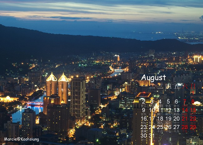 diy 月曆 八月 高雄 85大樓 夜景