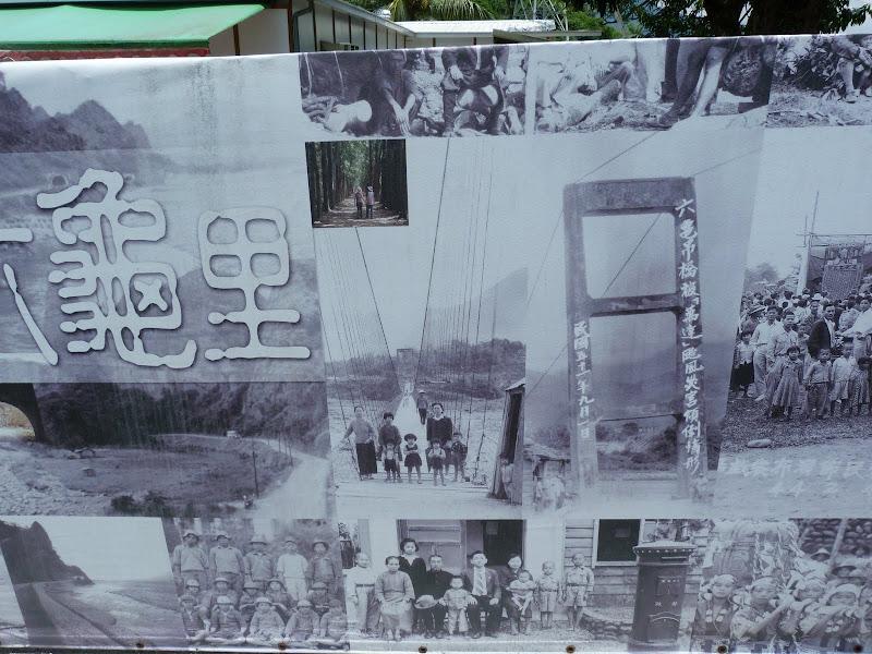 Tainan County. De Baolai à Meinong en scooter. J 10 - meinong%2B144.JPG
