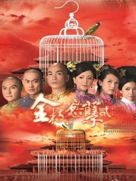 Thâm Cung Nội Chiến Phần 2 (SCTV9)