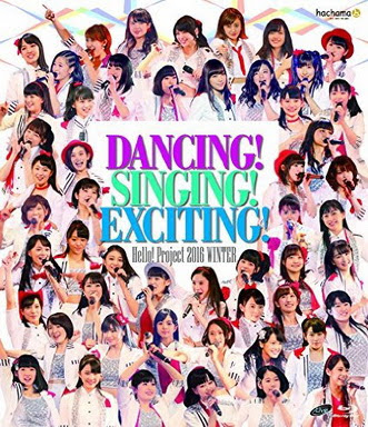 [TV-SHOW] Hello! Project 2016 WINTER~DANCING!SINGING!EXCITING!~ (2016/04/27)
