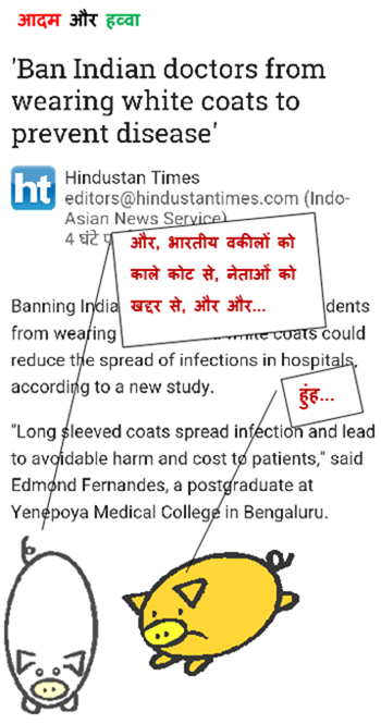 ban indian doctors from wearing long sleeved white coats