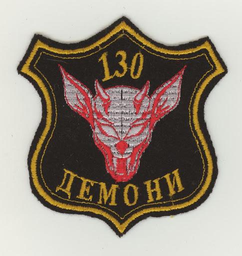SerbianAF 130 LAE v2.JPG