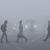 На Полтавщині оголосили жовтий рівень небезпечності через туман