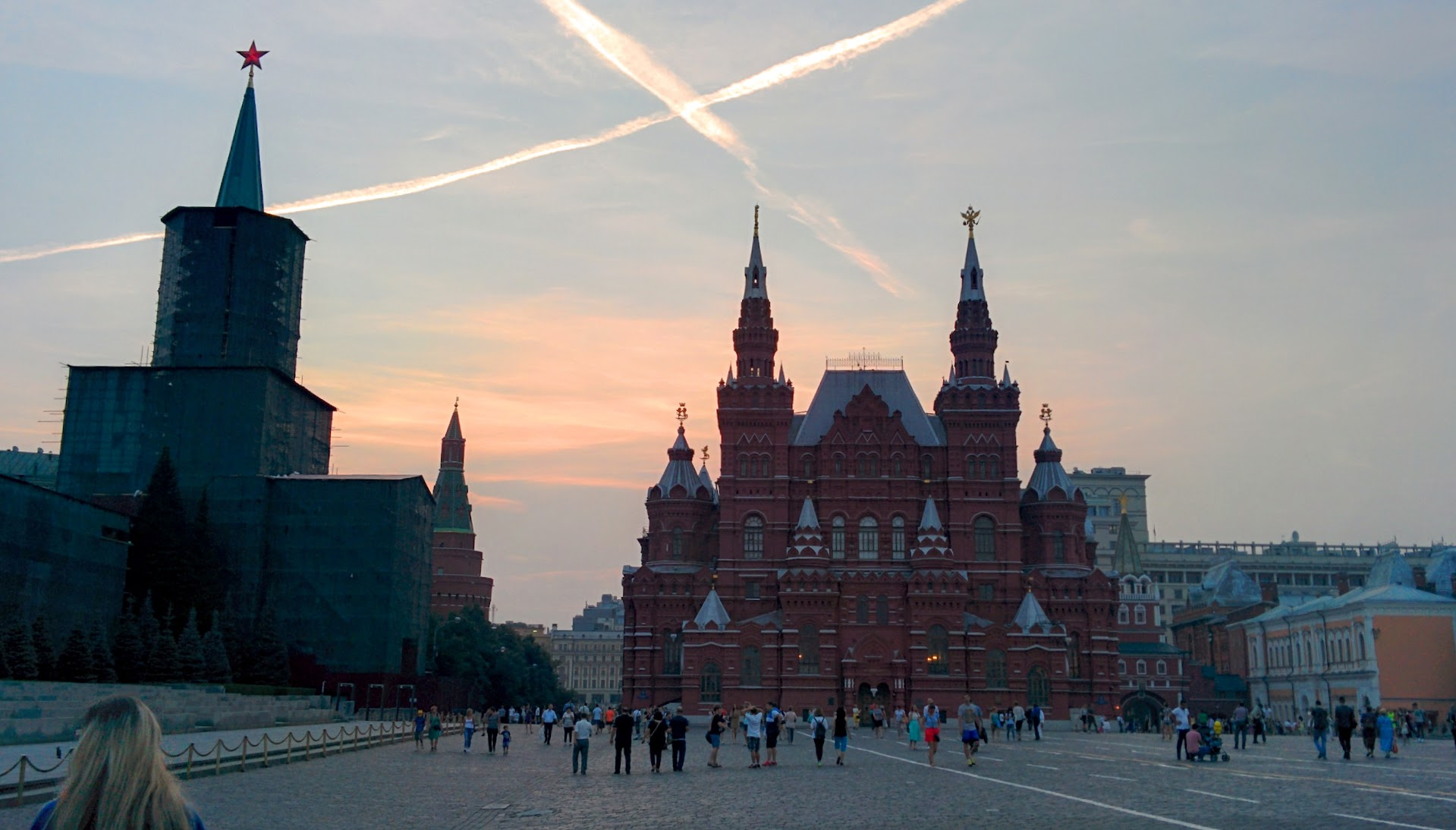 State Historical Museuem of Russia