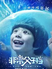 Making Family / Fei Chang Fu Zi Dang China / Korea Movie