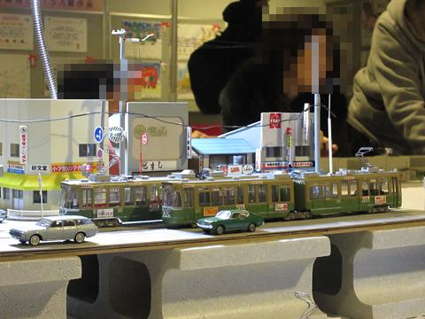 札幌市営交通EXPO 2015 その10
