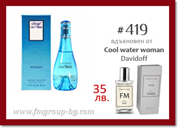 Парфюм FM 419 PURE - DAVIDOFF - Cool water woman