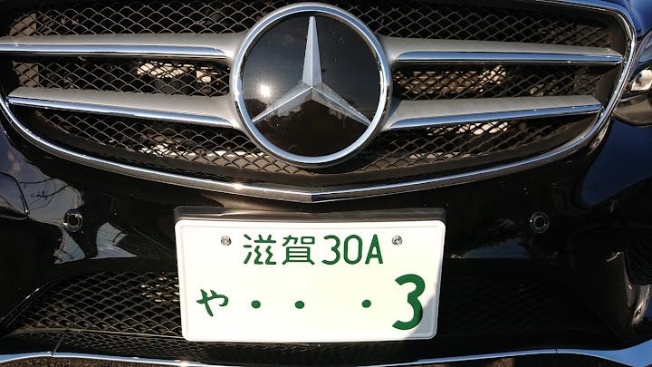 ナンバー アルファベット 自動車 アルファベット入りナンバープレートって?