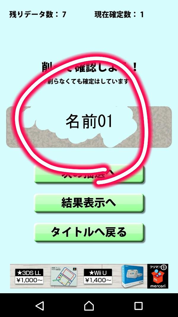 2016-11-19_17.05.36.jpg