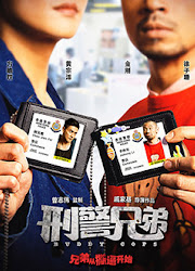 Buddy Cops Hong Kong Movie