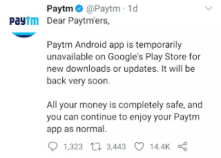 Paytm Removed From Google Play Store! Aab Aapka Paise Ka Kya Hoga?