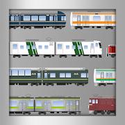 ポケット鉄道