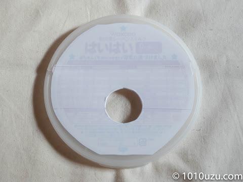 円をカッターで切り抜き上からビニールテープを貼る
