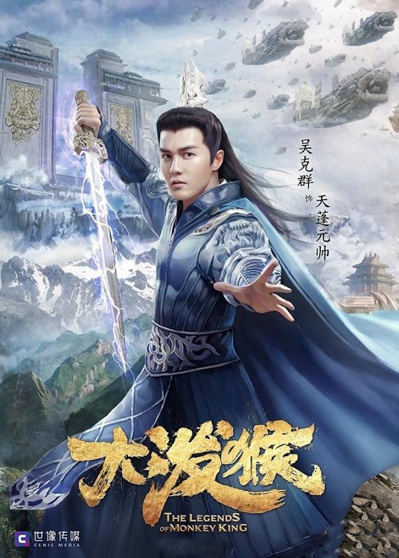 Legends of Monkey King China Drama