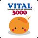 mikan VITAL3000