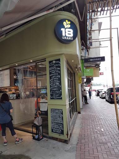 4D Hong Kong Foodie Trip: 18 Grams Specialty Coffee