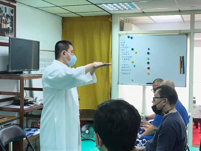 2021/04/16  ◎宇宙大道·萬真玄功◎  班別:台北研習一班