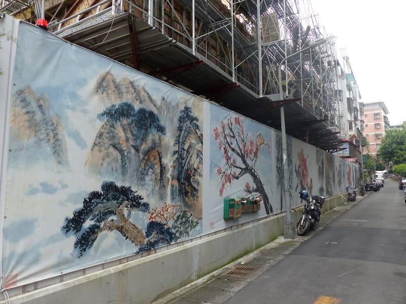 Taipei. Le parc Sanli et un évenement contre les mines dans le monde - mines%2B046.JPG