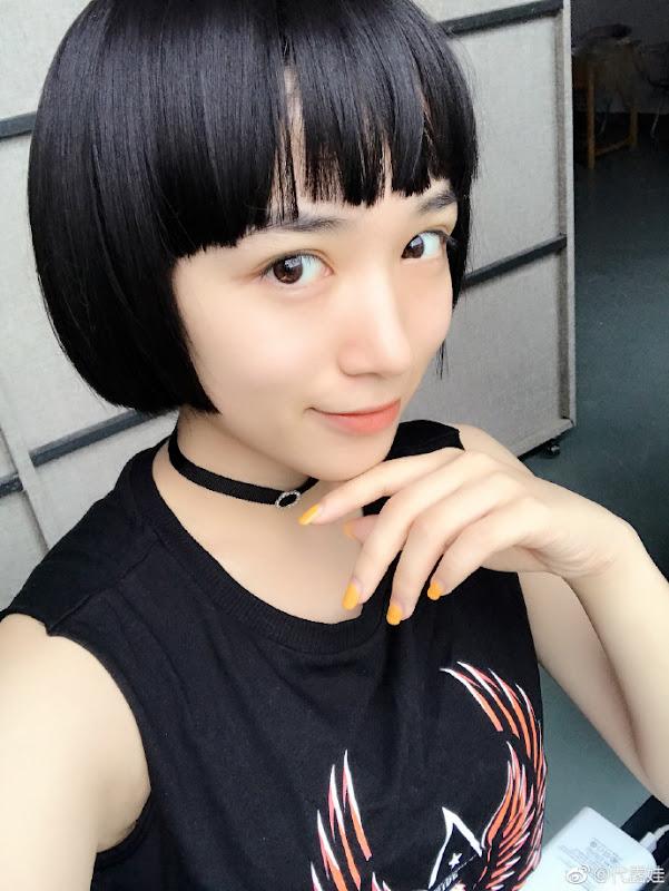 Dai Luwa China Actor