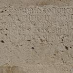 Cimetière : inscription sur la porte d'entrée