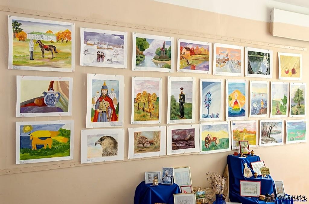 Галерея работ юных художников