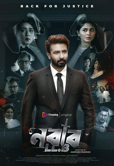 Nabab L.L.B (2020) is a Bangladeshi legal drama film story, screenplay written and directed by Anonno Mamun in 2020. The film is produced by Azmat Hossain under the banner of Celebrity Production.  The film features Shakib Khan, Mahiya Mahi, Orchita Sporshia and Shahiduzzaman selim the lead roles. The film Nabab L.L.B is a court room drama and made based on rape and violence against women. The film describes the narrative of raped women protesting for their rights through social and judicial system.