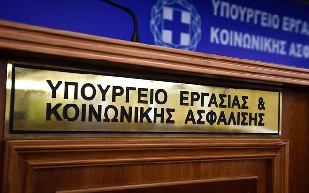 Τροπολογία ΥΠΕΡΓ: Πώς θα ρυθμιστούν τα ασφαλιστικά χρέη λόγω πανδημίας