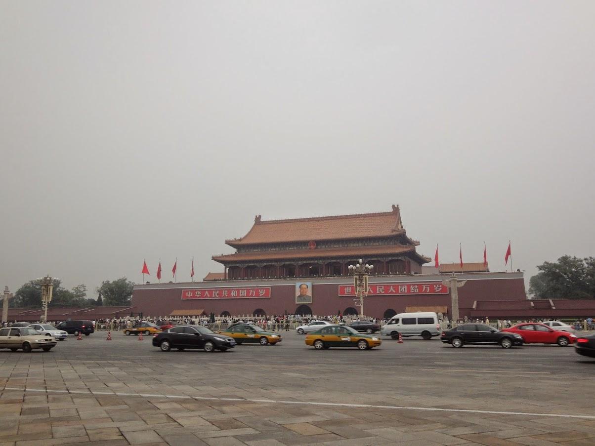 Pékin (Beijing)