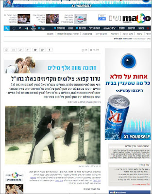 יניב שמן כתבה במאקו
