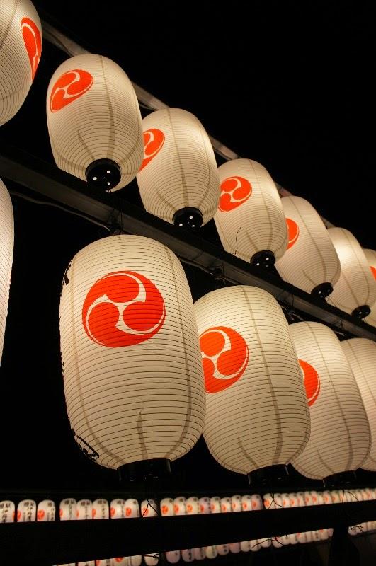 Festive Japan