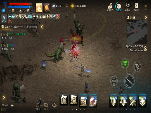 Lineage M(u30eau30cdu30fcu30b8u30e5M) android2mod screenshots 8