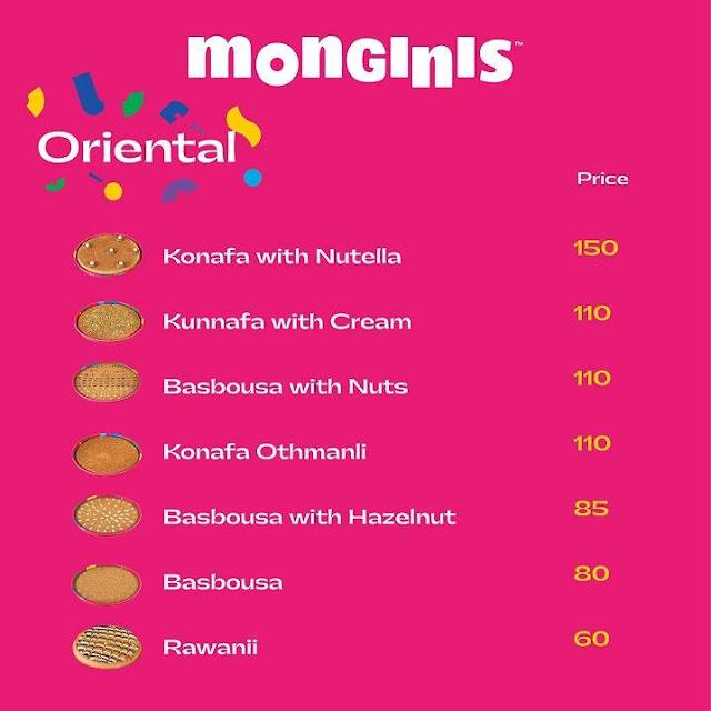 مونجيني منيو