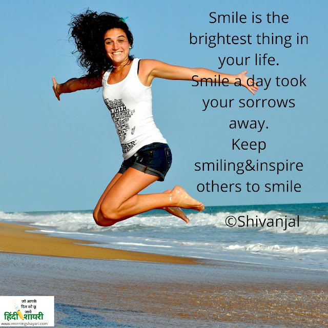 smile, laughter, english quotes, laughter image